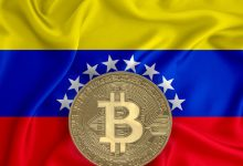 Photo of Sunacrip and Venezuelan Intelligence Police Issue Warning on Cryptocurrency Scams