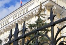 Photo of Russian Central Bank Tells Domestic Banks to Block Crypto Exchange Transactions